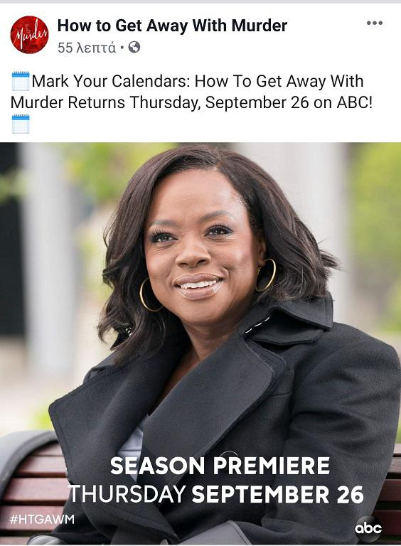 ANNALISE ABC | Annalise Keating | How to Get Away with Murder ABC, Annalise Keating, How to Get Away with Murder