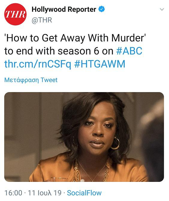 VIOLA ABC | Annalise Keating | How to Get Away with Murder ABC, Annalise Keating, How to Get Away with Murder