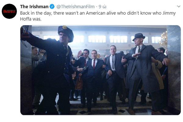 irishman1 1 Al Pacino   Joe Pesci   Martin Scorsese Al Pacino, Joe Pesci, Martin Scorsese, NETFLIX, NEW YORK FILM FESTIVAL 2019, Robert De Niro, The Irishman, ΑΛΗΘΙΝΕΣ ΙΣΤΟΡΙΕΣ