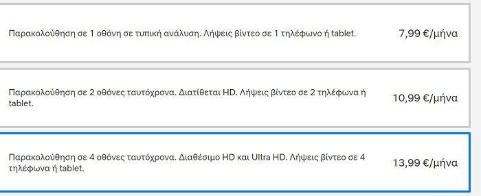 ghost Apple TV+ | APPLE TV+ VS NETFLIX | NETFLIX Apple TV+, APPLE TV+ VS NETFLIX, NETFLIX