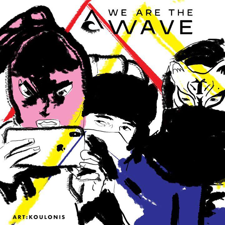 wearethewave koolreview | koulonis | We Are the Wave koolreview, koulonis, We Are the Wave, ΕΙΜΑΣΤΕ ΤΟ ΚΥΜΑ, ΘΕΤΙΚΕΣ ΚΡΙΤΙΚΕΣ