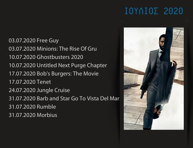 MOVIES 2020 9 MOVIES 2020 | ΣΙΝΕΜΑ | ΤΑΙΝΙΕΣ 2020 MOVIES 2020, ΣΙΝΕΜΑ, ΤΑΙΝΙΕΣ 2020