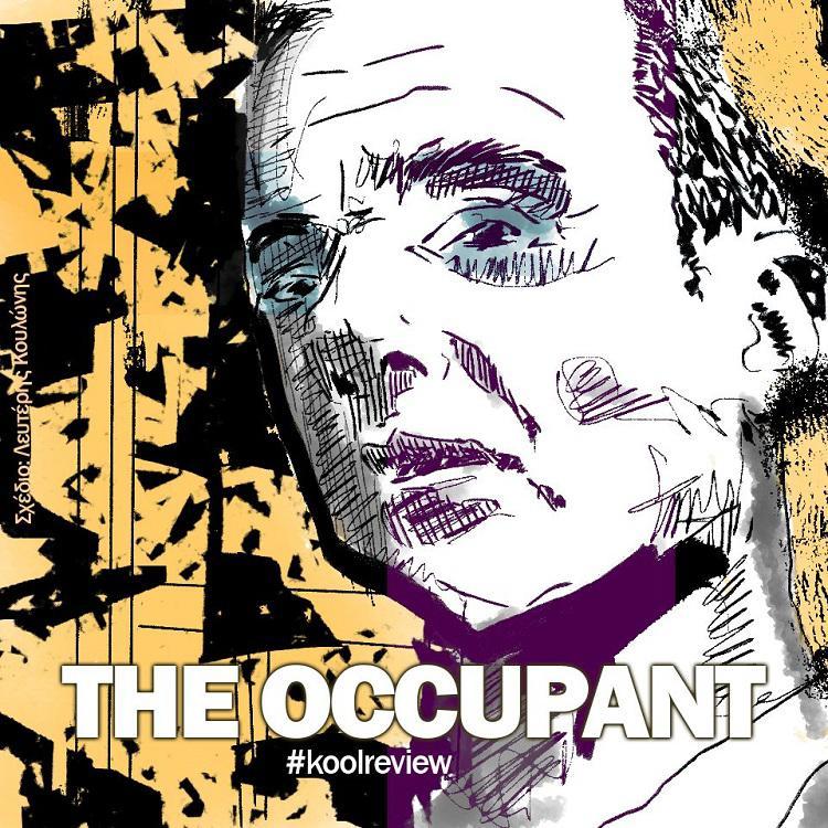 ΚΟΥΛΩΝΗΣ koolreview | The Occupant: | Λευτέρης Κουλώνης koolreview, The Occupant:, Λευτέρης Κουλώνης