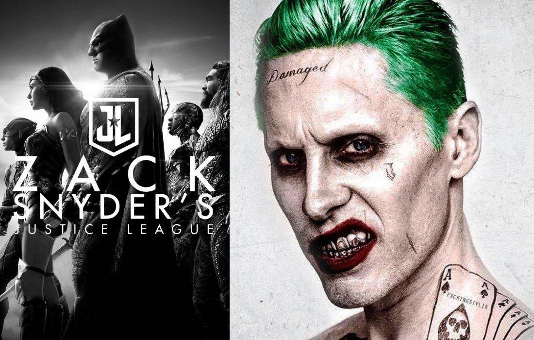 Zack Snyder's Justice Jared Leto | Joker | news Jared Leto, Joker, news, Zack Snyder's Justice League, ΣΙΝΕΜΑ