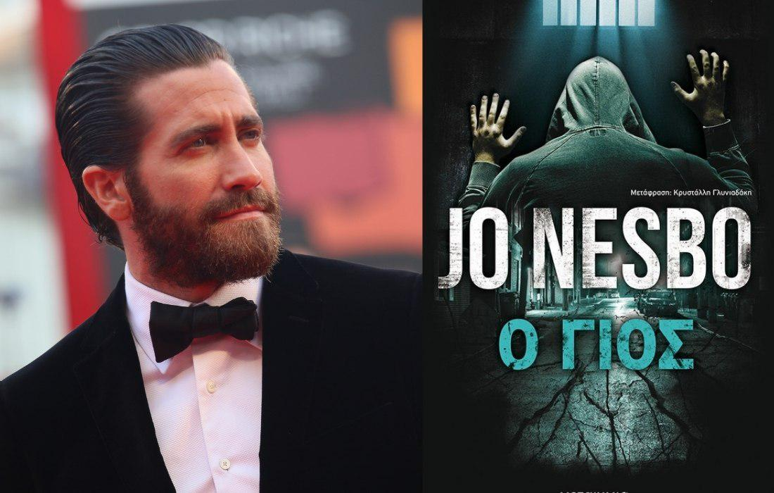 o γιος jo nesbo HBO | Jake Gyllenhaal | Jo Nesbø HBO, Jake Gyllenhaal, Jo Nesbø, news, THE SON